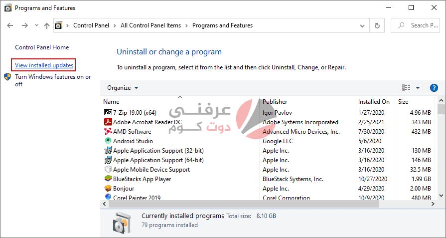 17 طريقة لحل مشكلة File Explorer Not Responding علي ويندوز 10 21