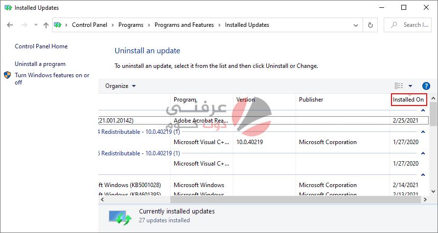 17 طريقة لحل مشكلة File Explorer Not Responding علي ويندوز 10 22