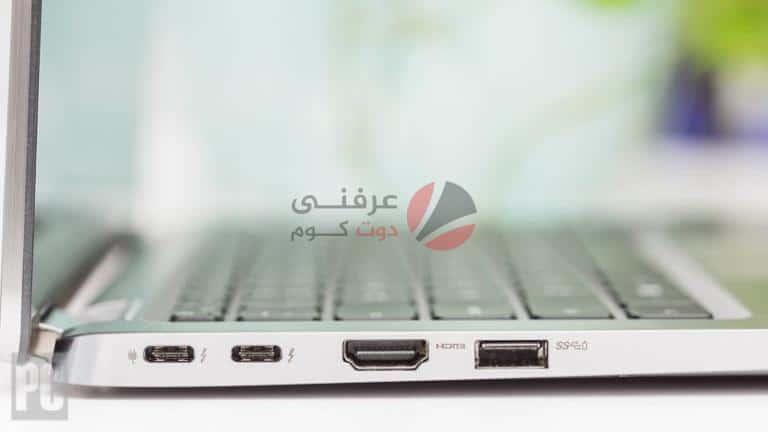 حل مشكلة Plugged In Not Charging في اللاب توب 3
