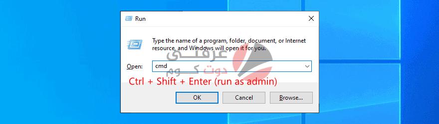 17 طريقة لحل مشكلة File Explorer Not Responding علي ويندوز 10 4