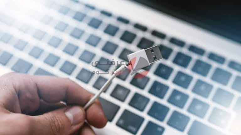 حل مشكلة Plugged In Not Charging في اللاب توب 5