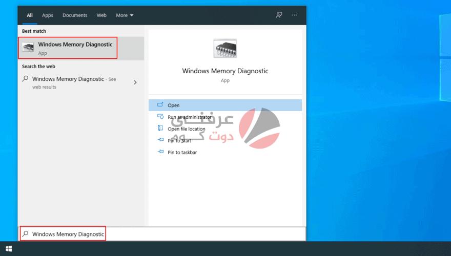 17 طريقة لحل مشكلة File Explorer Not Responding علي ويندوز 10 52
