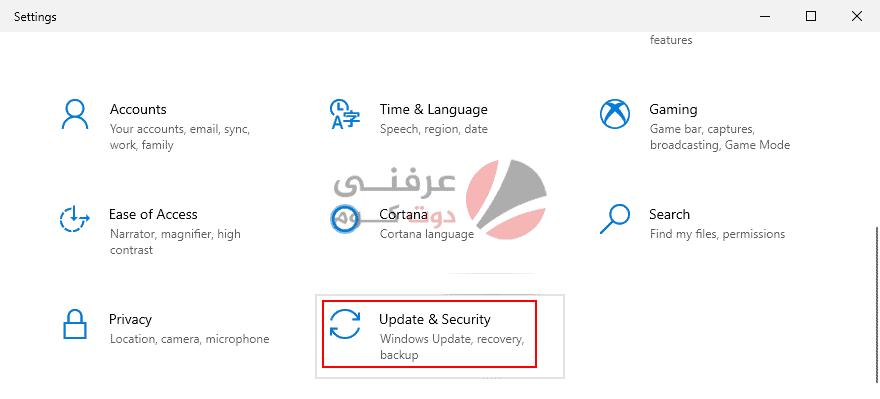17 طريقة لحل مشكلة File Explorer Not Responding علي ويندوز 10 28