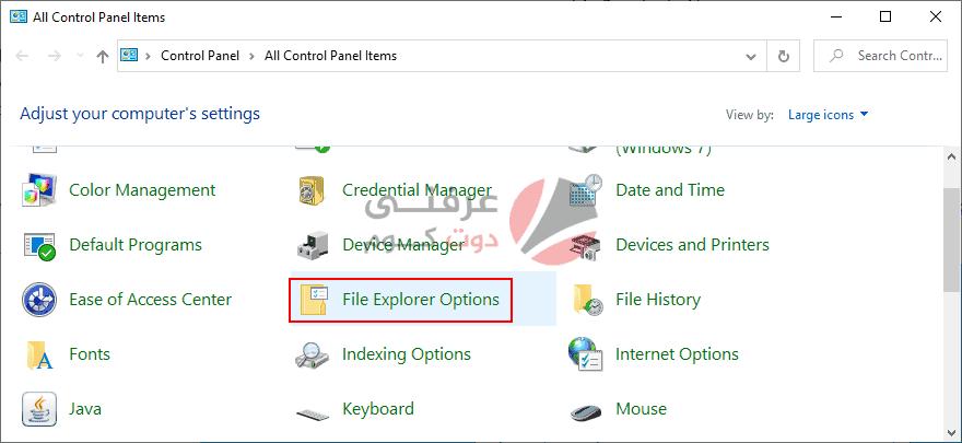 17 طريقة لحل مشكلة File Explorer Not Responding علي ويندوز 10 9