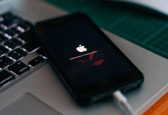 كيفية تحديث iOS على جهاز iPhone الخاص بك 1