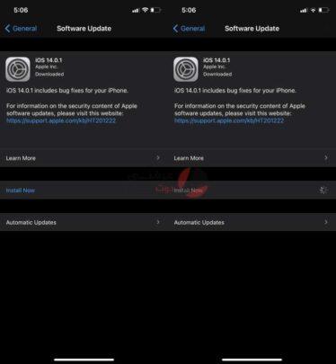 كيفية تحديث iOS على جهاز iPhone الخاص بك 3