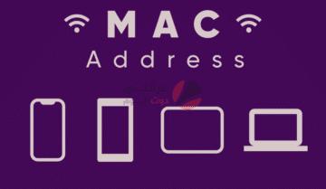 مواقع ويب تتيح لك معرفة نوع الجهاز من Mac Address 1