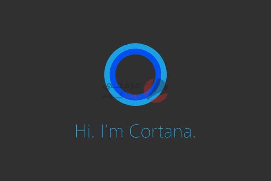 Microsoft تُغلق Cortana على هواتف اندرويد و iOS بشكل رسمي