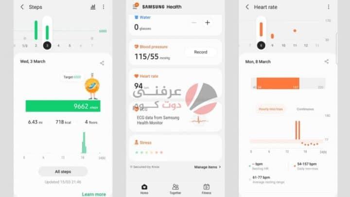 مراجعة سوار Samsung Galaxy Fit 2 الذكي - الأفضل في فئته؟ 11