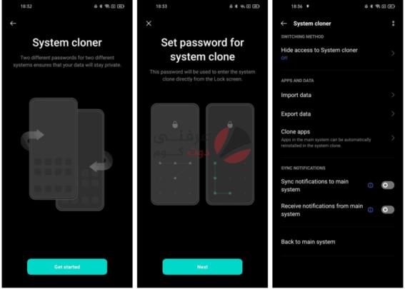 مميزات Realme UI 2.0 ستجعلها تتفوق على المنافسة 5
