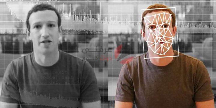 هل ترغب في تجربة تقنية DeepFake ؟ إليك أفضل المواقع لذلك 1