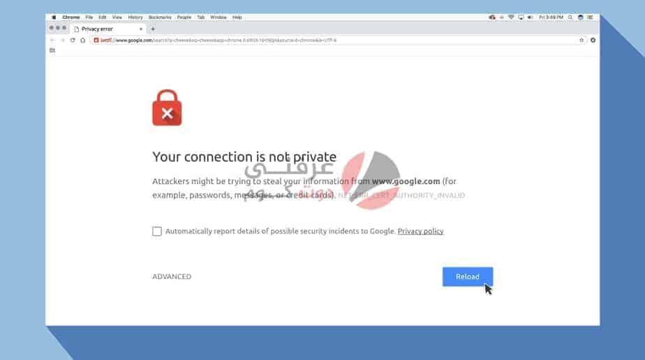 كيفية إصلاح خطأ Your Connection is Not Private 1