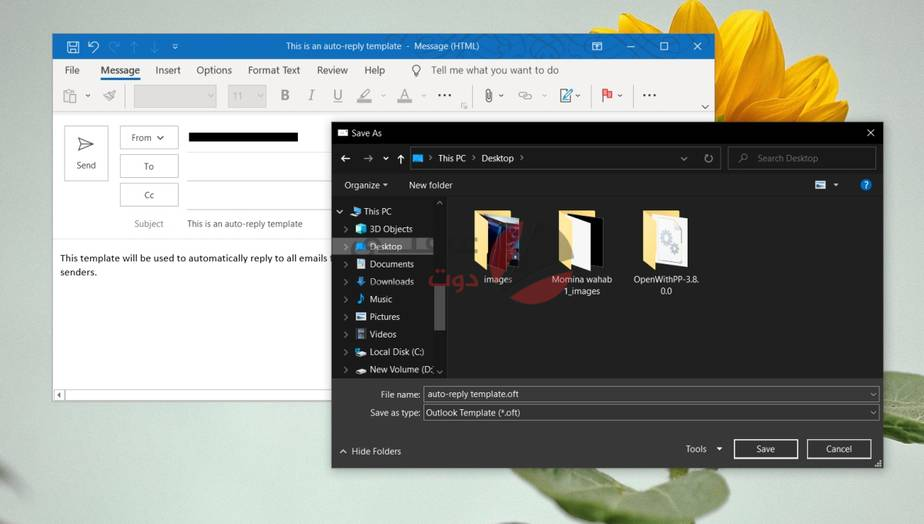 دروس تعلم Outlook : كيفية إرسال رد تلقائي مخصص من Outlook 2