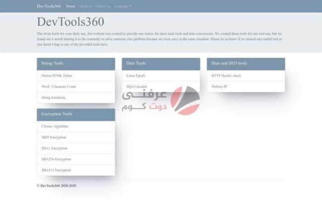 مواقع ويب تتيح لك معرفة نوع الجهاز من Mac Address 3