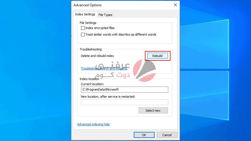 17 طريقة لحل مشكلة File Explorer Not Responding علي ويندوز 10 26