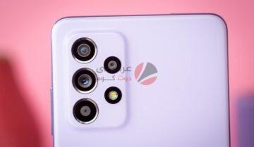 مواصفات ومميزات وعيوب وسعر Samsung Galaxy A52 في مصر 7