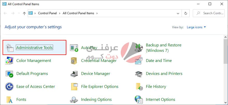 17 طريقة لحل مشكلة File Explorer Not Responding علي ويندوز 10 45