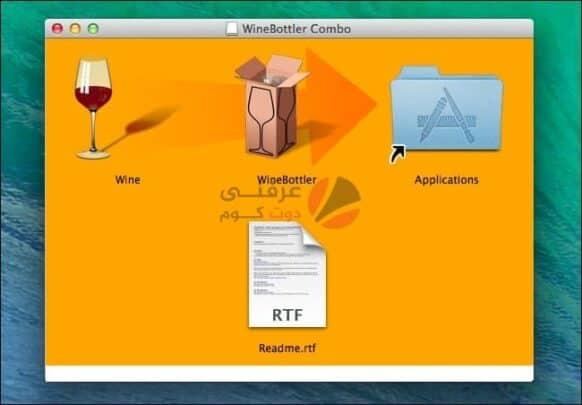 5 طرق لتشغيل ويندوز على الماك بكل سهولة 2