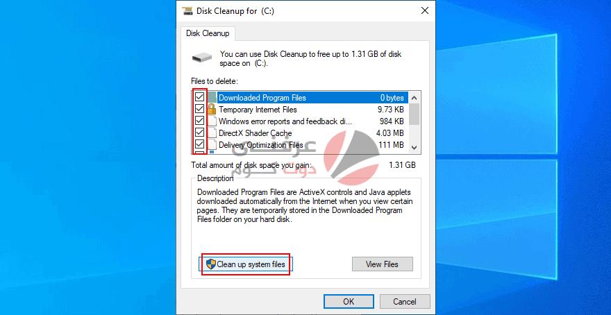 17 طريقة لحل مشكلة File Explorer Not Responding علي ويندوز 10 47