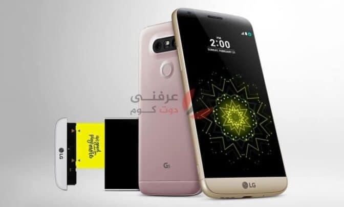 خروج LG من سوق الهواتف الذكية رسميًا في 2021 2