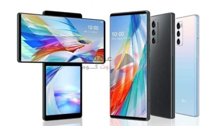 خروج LG من سوق الهواتف الذكية رسميًا في 2021 5