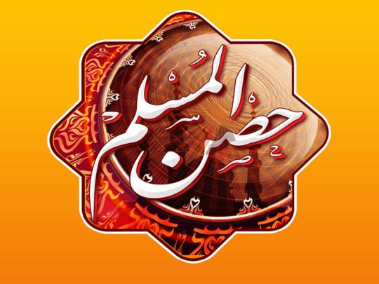 تعرف على أفضل 10 برامج أدعية رمضان مجاناً على الاندرويد والايفون 9