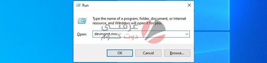 17 طريقة لحل مشكلة File Explorer Not Responding علي ويندوز 10 38