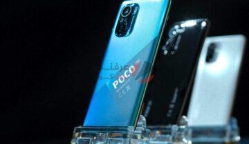 شاومي تطلق Poco F3 و Poco X3 Pro رسمياً في مصر 10