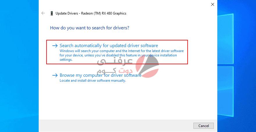 17 طريقة لحل مشكلة File Explorer Not Responding علي ويندوز 10 40