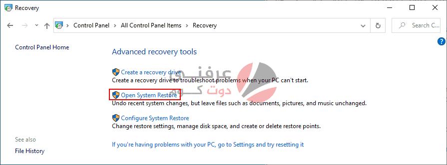 17 طريقة لحل مشكلة File Explorer Not Responding علي ويندوز 10 36