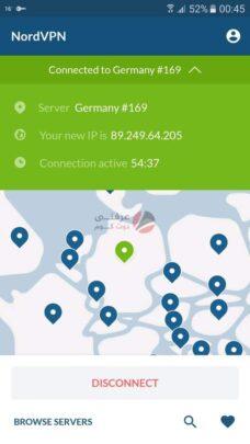إخفاء عنوان IP الخاص بك على Android 4