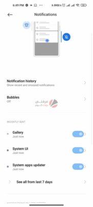 كيفية إغلاق الإشعارات المنبثقة Bubbles في هواتف شاومي على Miui 12 6