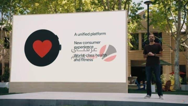 Wear OS يدخل مرحلة جديدة بعد تعاون سامسونج وجوجل - مؤتمر Google I/O 2021 2