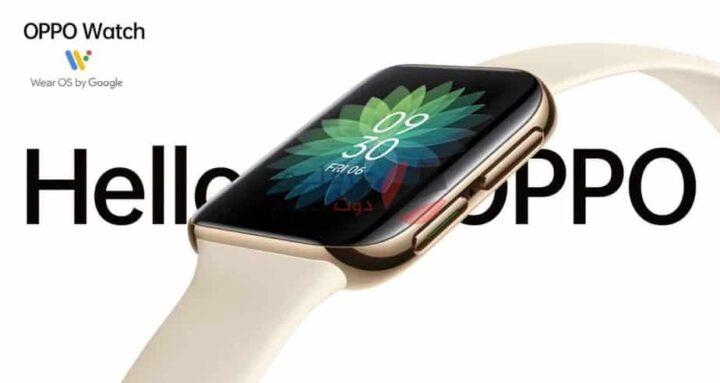 ساعة Oppo Watch 2 قد تصدر قريبًا بنظام Wear OS وتطويرات داخلية جديدة 1