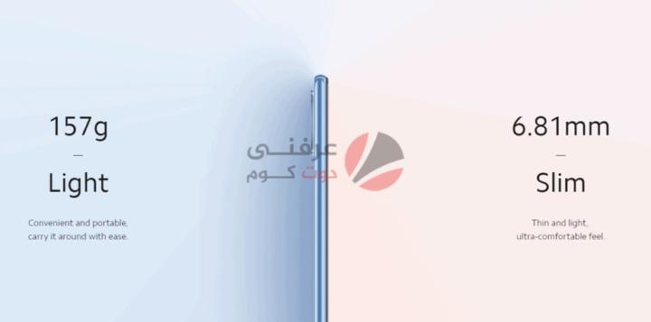 مواصفات ومميزات وعيوب Xiaomi Mi 11 Lite مع السعر 2