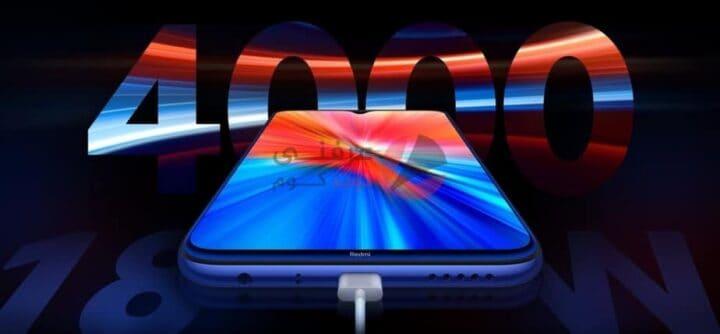 سعر ومواصفات ومميزات وعيوب Redmi Note 8 2021 الجديد 3