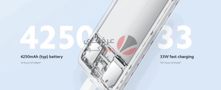 مواصفات ومميزات وعيوب Xiaomi Mi 11 Lite مع السعر 5