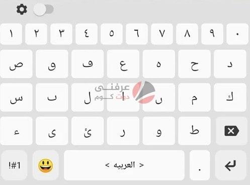 كيفية كتابة اللغة العربية بدون نقاط على اندرويد وايفون و ويندوز 10 1