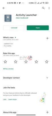 كيفية إغلاق الإشعارات المنبثقة Bubbles في هواتف شاومي على Miui 12 2