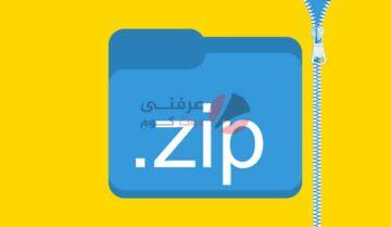 فتح ملفات Zip و إصلاح اقتران الملفات على نظام التشغيل Windows 10 6