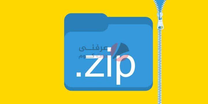 فتح ملفات Zip و إصلاح اقتران الملفات على نظام التشغيل Windows 10 1