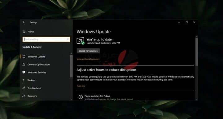 إصلاح عدم فتح مركز تحكم AMD Catalyst في نظام التشغيل Windows 10 3