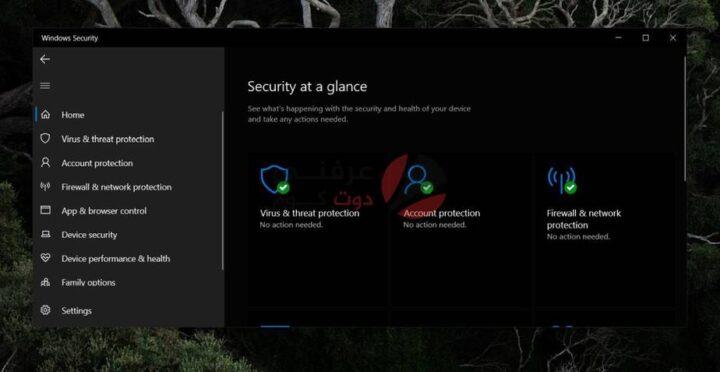 كيفية تشغيل Windows Defender على ويندوز 10 2