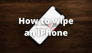 كيفية مسح كل بيانات آيفون iphone