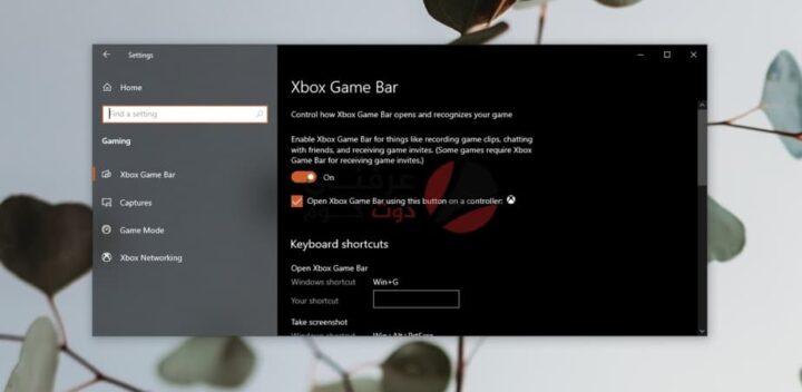 لا يمكن توصيل جهاز تحكم Xbox 360 بجهاز الكمبيوتر؟ إليك ما يجب عليك فعله 6