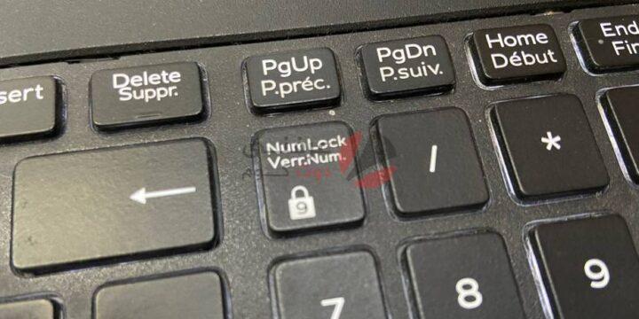 حل مشكلة لوحة أرقام لوحة المفاتيح لا تعمل على Windows 10 2