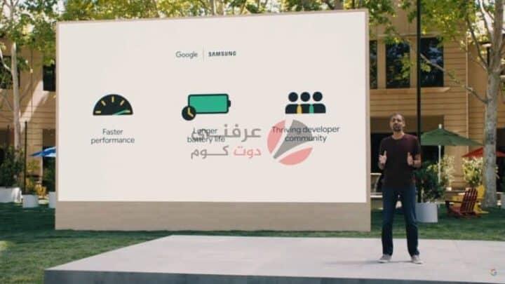 Wear OS يدخل مرحلة جديدة بعد تعاون سامسونج وجوجل - مؤتمر Google I/O 2021 1