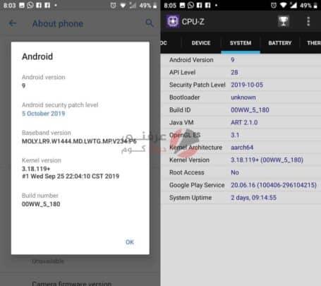 معرفة إذا كان جهاز Android الخاص بك 64 بت أو 32 بت 4