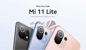 مواصفات ومميزات وعيوب Xiaomi Mi 11 Lite مع السعر 3