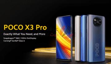 مواصفات ومميزات وعيوب Xiaomi Poco X3 Pro مع ال